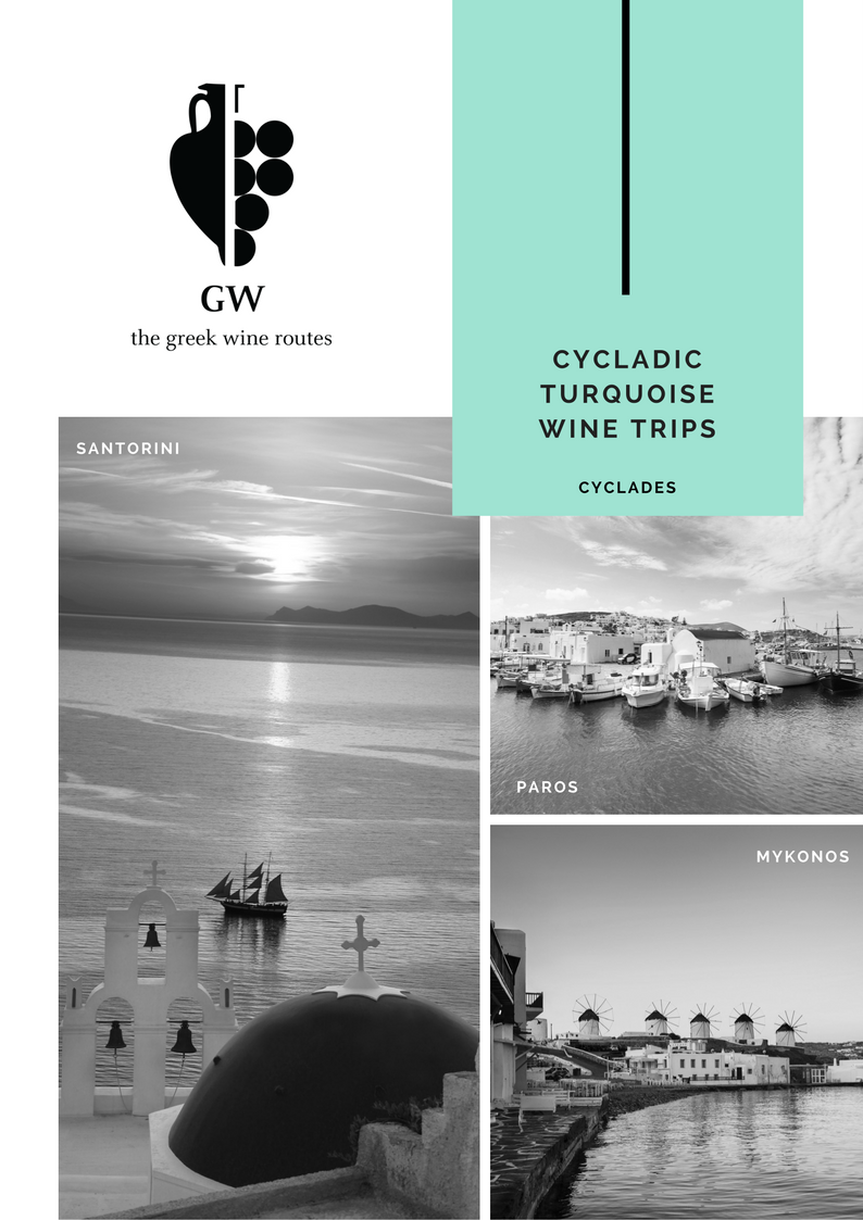 CycladicTurquoiseWineTrips